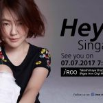 iROO SG 7th Anniversary / Xiao S Media Launch