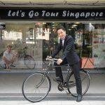 Let's Go Tour Singapore