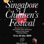 IMAGINIQUE – Singapore Children's Festival