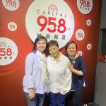 Mediacorp Capital 958 城市 Interview : IMAGINIQUE – Inaugural Singapore's Children's Festival